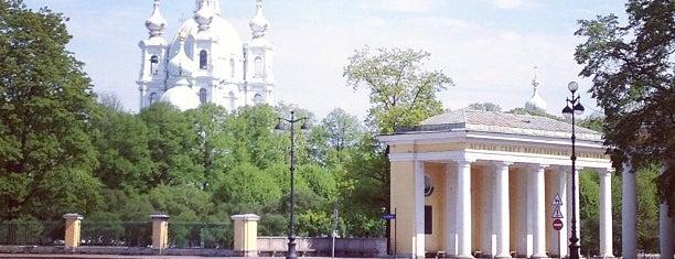 Площадь Пролетарской Диктатуры is one of St Pete ❤️.