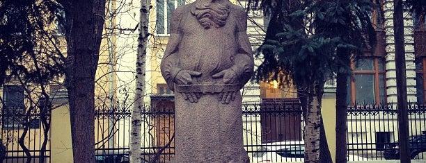 Музей Льва Толстого is one of Дмитрий 님이 저장한 장소.