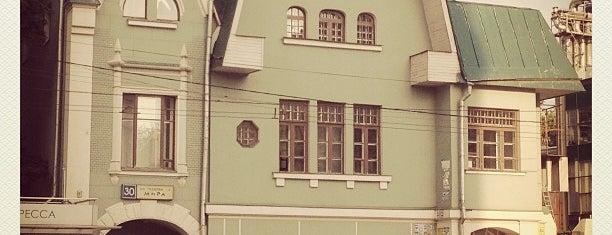 Музей «Cеребряного века» (Дом В. Я. Брюсова) is one of สถานที่ที่ Natali ถูกใจ.