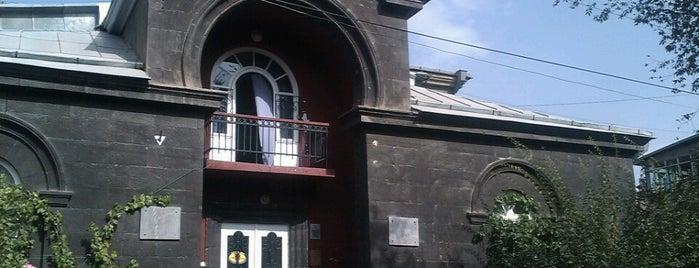 Isahakyan's House Museum is one of Locais curtidos por Garen.