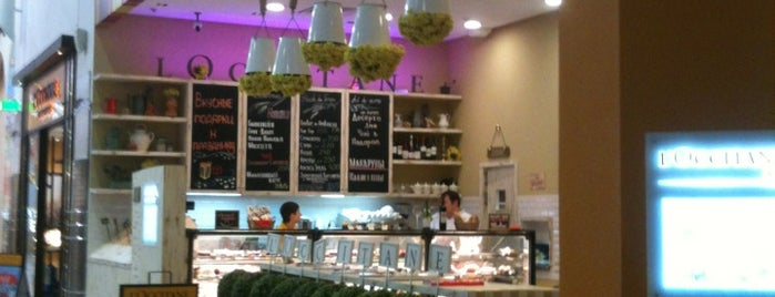 L'occitane Cafe is one of Food in Moscow.