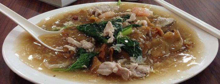 Hong Kong Street Chun Kee Restaurant is one of MAC 님이 좋아한 장소.