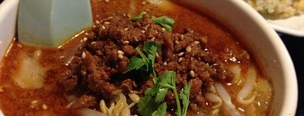 郷味屋 刀削麺 is one of Locais salvos de enoway.