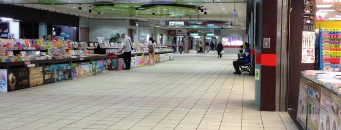 Zhongshan Metro Mall is one of Taipei Eats/Drinks/Shopping/Stays.