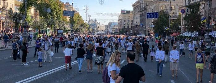 Kiev is one of Lugares favoritos de A..