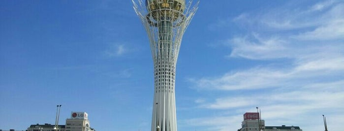 Бәйтерек / Байтерек / Bayterek is one of Nur-Sultan.