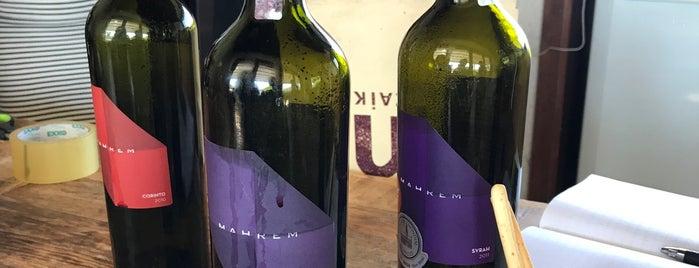 Mozaik şarapcılık is one of Mutlaka gidilecek.