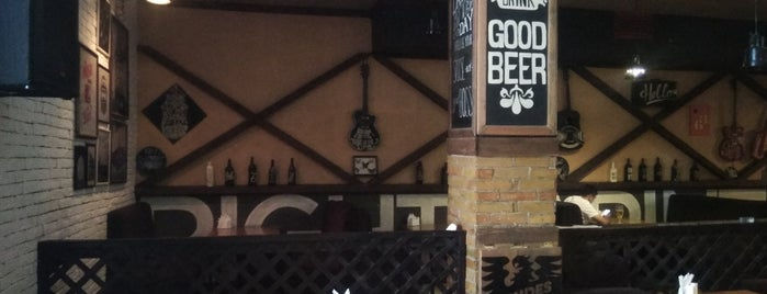 Bundes bar is one of Posti che sono piaciuti a Dmitry.