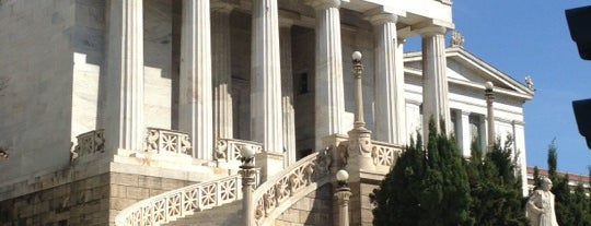 National Library of Greece is one of Carl 님이 좋아한 장소.