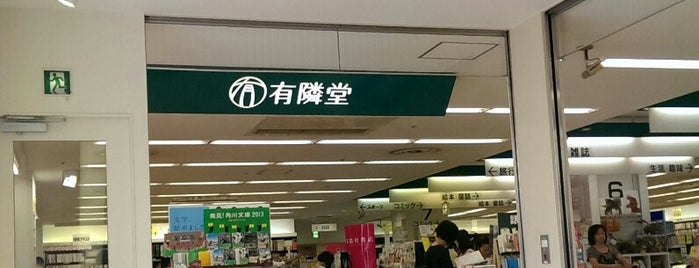 TENRO-IN BOOK STORES