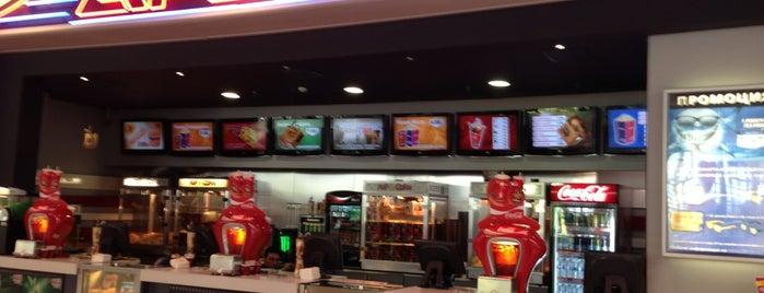 Кино Арена (Arena Cinema) is one of Locais curtidos por 83.