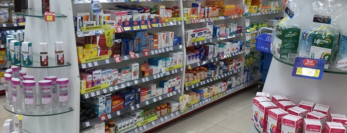 Drogaria São Paulo is one of Posti che sono piaciuti a Thomas.