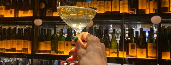 101 Wine Bar is one of Kiev.