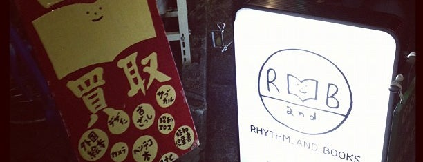 R&B RHYTHM_AND_BOOKS is one of Tokyo.
