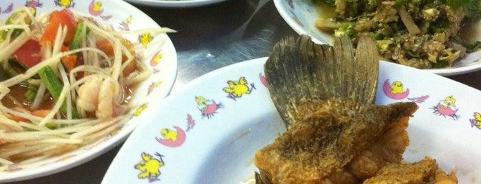 Nittaya Kai Yang is one of Eating In Ari, Bangkok.