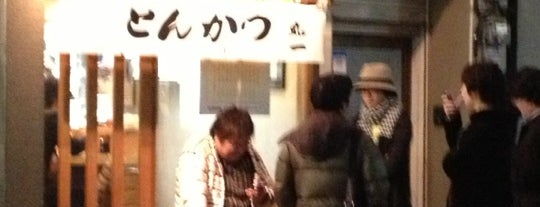 とんかつ丸一 is one of Tokyo Casual Dining.