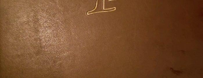 Trips' Restaurant is one of Lieux sauvegardés par Albert.