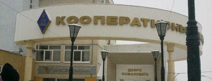 Чебоксарский Кооперативный Институт (РУК) is one of Денис : понравившиеся места.