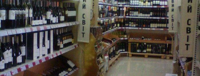 Wine Time is one of Orte, die Andrii gefallen.