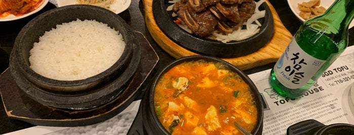 SGD Tofu House & BBQ is one of Flushing in time of corona.