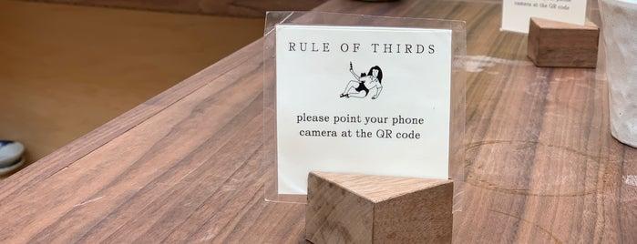 Rule Of Thirds is one of Benjamin: сохраненные места.