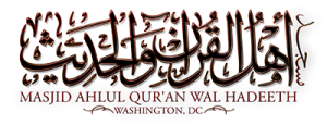 Masjid Ahlul Qur'an wal Hadeeth is one of Masjids around the US.