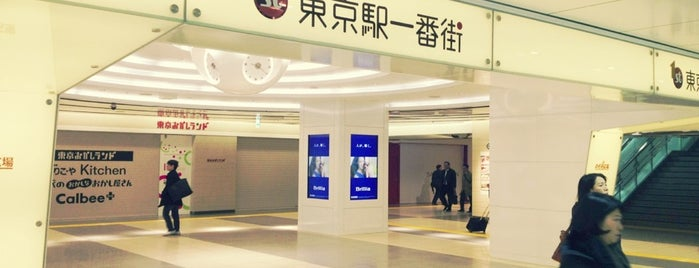 First Avenue Tokyo Station is one of Tokyo 2015.