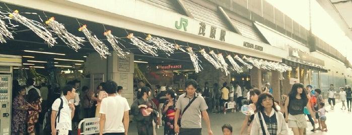Mobara Station is one of Masahiro'nun Beğendiği Mekanlar.