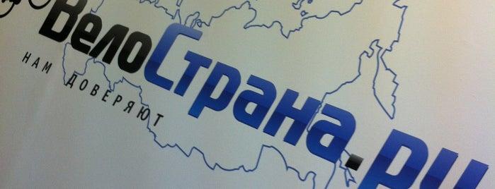 ВелоСтрана в Отрадном is one of Сп2.