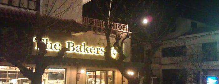 The Bakers is one of Lieux sauvegardés par Φλου.
