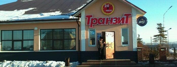 Транзит is one of Абхазия-2014.