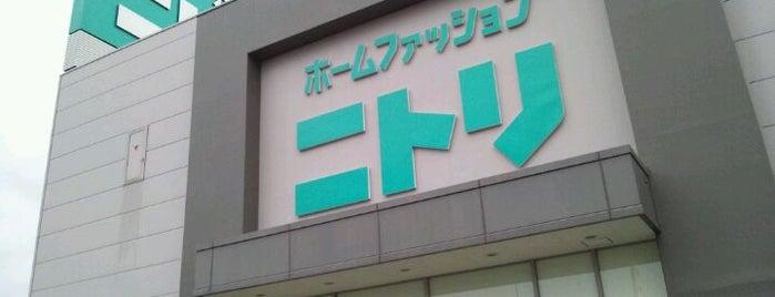 ニトリ 厚別店 is one of 重田'ın Kaydettiği Mekanlar.
