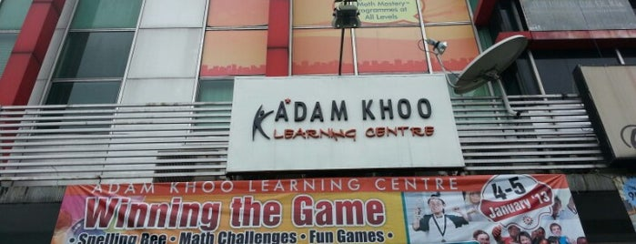 Adam Khoo Learning Centre at BSD is one of Frederickさんのお気に入りスポット.