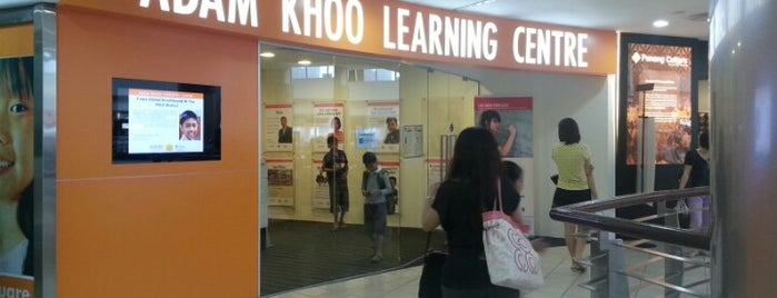 Adam Khoo Learning Centre at Century Square is one of Frederickさんのお気に入りスポット.