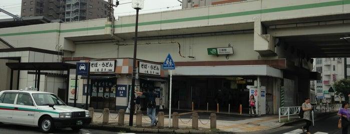 Misato Station is one of JR 미나미간토지방역 (JR 南関東地方の駅).