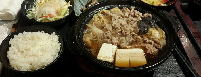 創 和食 いろは is one of Lugares favoritos de Jane.