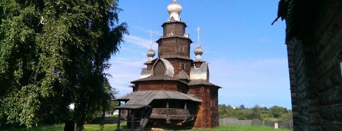 Музей деревянного зодчества и крестьянского быта is one of Locais curtidos por Galina.