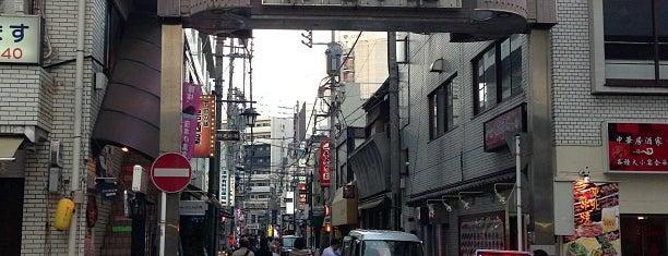 野毛小路 is one of 神輿で訪れた場所-1.
