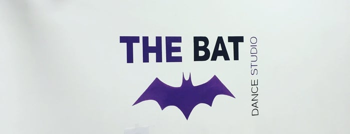 "Студия танцев ""The Bat"" is one of 3."