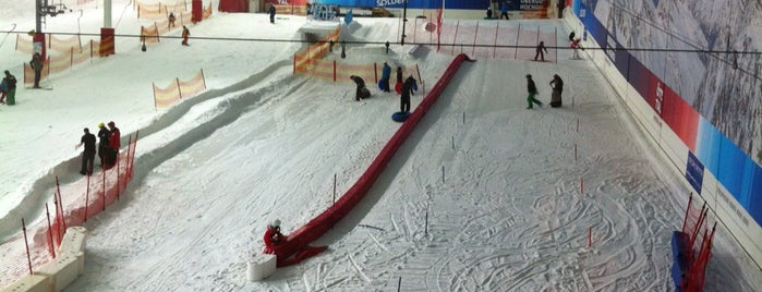 The Snow Centre is one of Lugares favoritos de Carl.