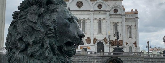 Смотровая площадка Храма Христа Спасителя is one of Москва, где я была #2.