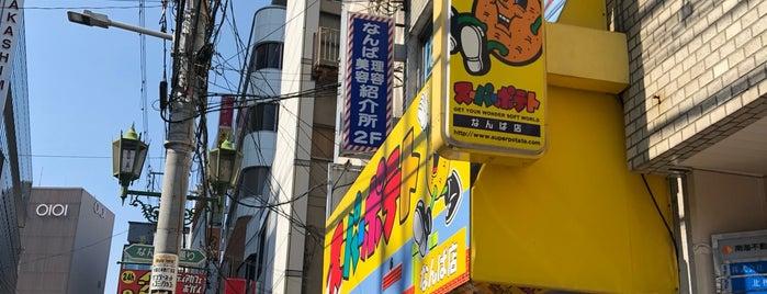 スーパーポテト なんば店 is one of Lieux qui ont plu à Ross.