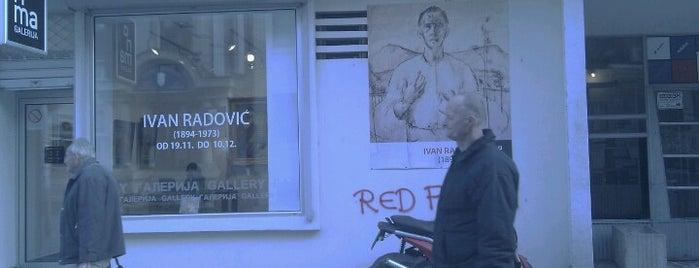 Galerija Rima is one of Make sure to visit in Kragujevac.