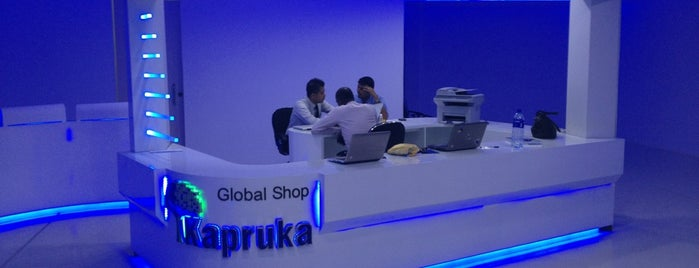 Kapruka Global Shop is one of Vishan 님이 저장한 장소.