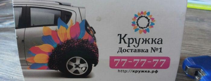 Кружка is one of Еда ням-ням.