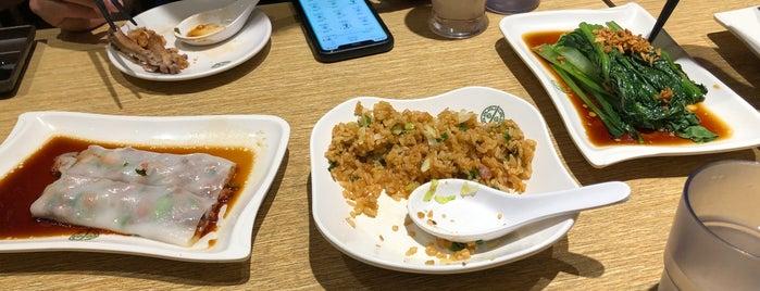 添好運點心專門店 Tim Ho Wan Taiwan is one of Taipei - to try.