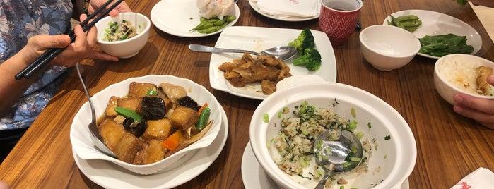 祥和蔬食精緻料理 is one of 《臺北米其林指南》必比登推介美食 Taipei Michelin - Bib Gourmand.