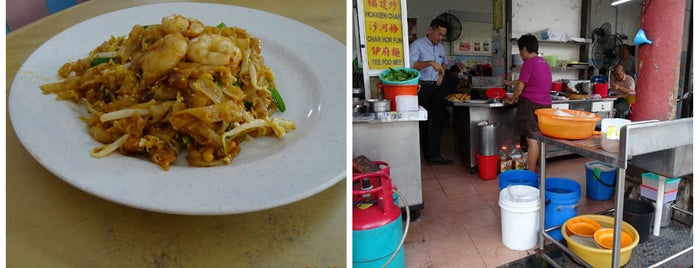 Ho Ping Coffee Shop (和平茶餐室) is one of When in Penang.