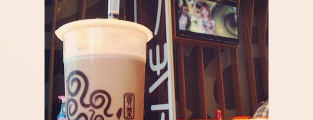 Gong Cha 貢茶 is one of Toronto.
