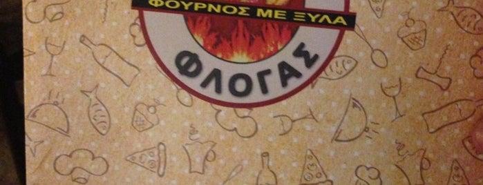 Pizza flogas is one of GoCorfu.